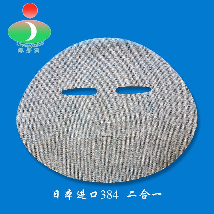 日本进口384面膜纸
