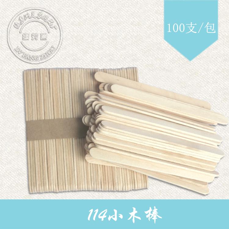 木棒手工制作相框步骤