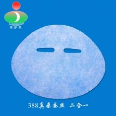 上海388真桑蚕丝面膜纸