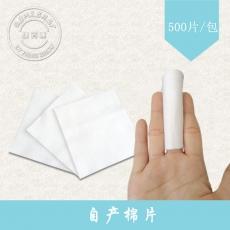 江苏自产棉片