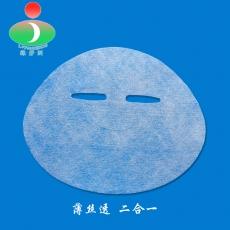 上海薄丝透 二合一面膜纸