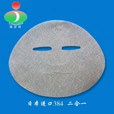 上海日本进口384面膜纸