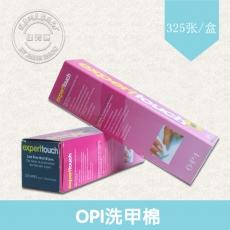OPI洗甲棉