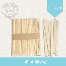 140小木棒