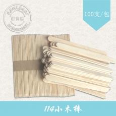 114小木棒