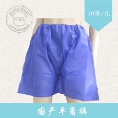 江苏男士平角裤
