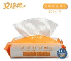 珍珠纹洗脸巾