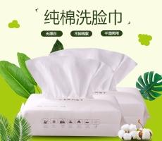 上海干湿两用洗脸巾