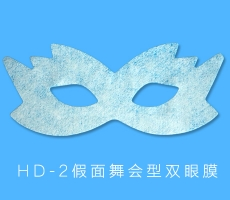江苏HD-2假面舞会型双眼膜