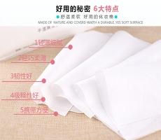 上海棉柔巾越白越好?那可未必!