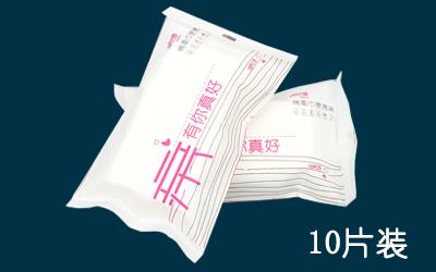 亲牌洗脸巾便携旅行10片装