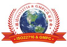 GMPC国际质量管理体系认证